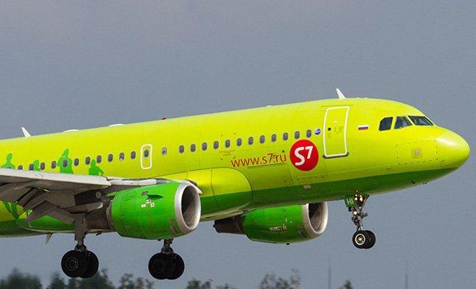 Risultati immagini per Volo diretto Bari/Mosca
