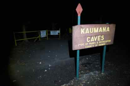 3 Days on Hawaii - Caving