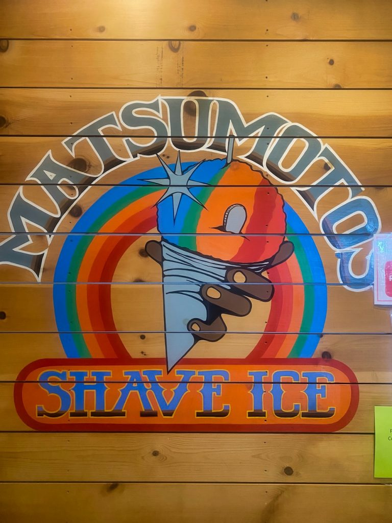 5 Day Oahu Itinerary - Matsumoto Shave Ice