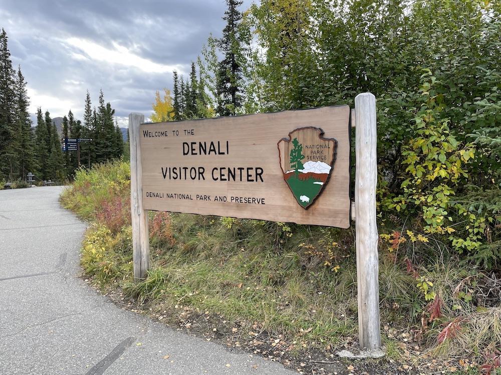 Denali National Park Itinerary - Visitor Center