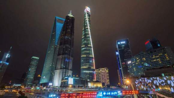 La ciudad de Shangai, China