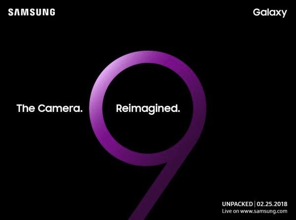 Samsung Galaxy S12