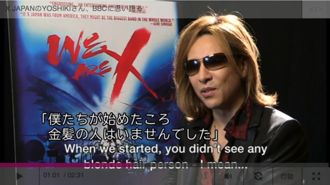 yoshiki-screenshood-preview-video