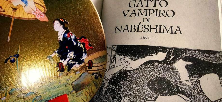 copertina Il gatto vampiro di Nabeshima di A.B. Freeman-Mitford – Draculea
