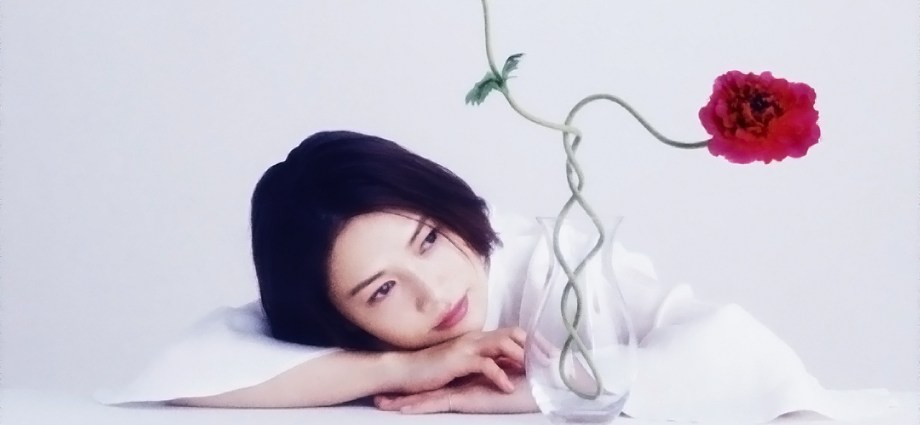 natural yui