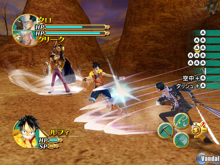 One Piece Unlimited Cruise: El tesoro bajo las olas