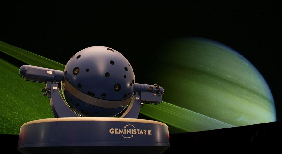 Vanderbilt Planetarium
