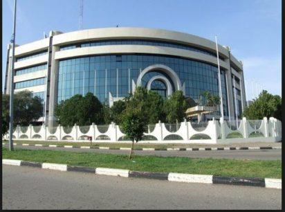 ECOWAS Parliament e1513427176279