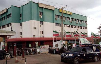 PDP Wadata Plaza
