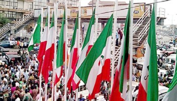 Image result for Adedoja protest outcome of PDP Convention