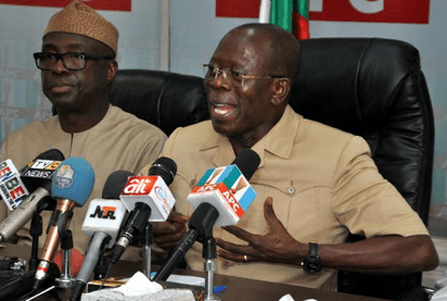 Image result for oshiomhole apc meeting