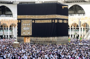 Eid Maulud: Imbibe qualities of Prophet Muhammad, Oyeyemi enjoins Muslims