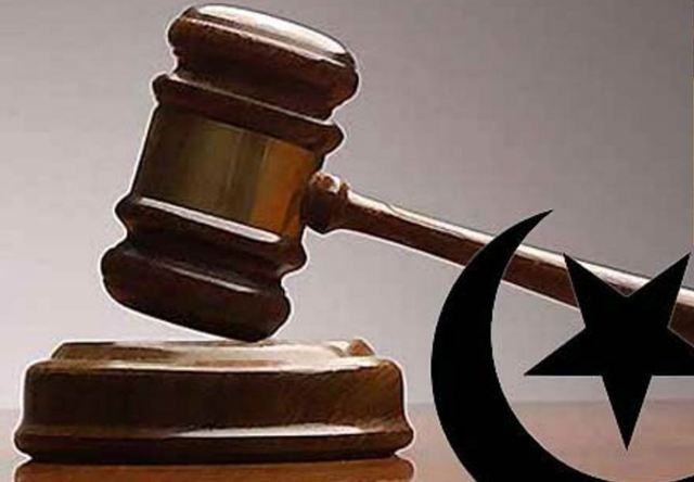Teenager bags one year jail term over sexual encroachment on stepmother