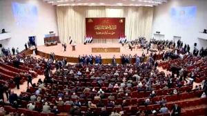 Iraqi Parliament, U.S. Forces