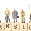 NLC demands upward review of minimum pension