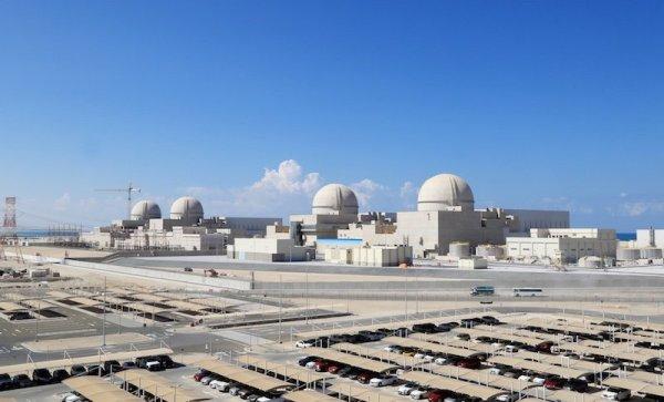 first Arab nuclear plant