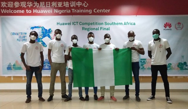 Huawei Global ICT Competition 2020 finals