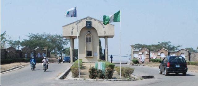 Emmanuel Alayande College of Education