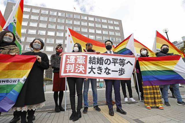 Japan's failure to recognize same-sex marriage ruled unconstitutional