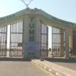 Maitama Sule Univeristy Kano announces dates for Post UTME, DE screening
