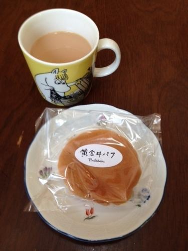 小金井パフ