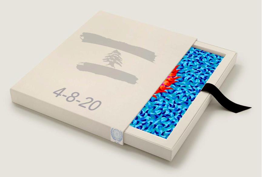 La caja regalo a favor de SOS Beirut