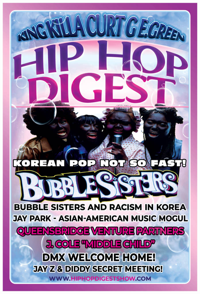 'Don't Stop The Planet Rock' On The Hip-Hop Digest Show