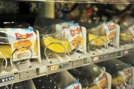 Banana Vending Machine