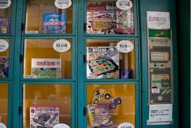 棋盤遊戲 自動販賣機