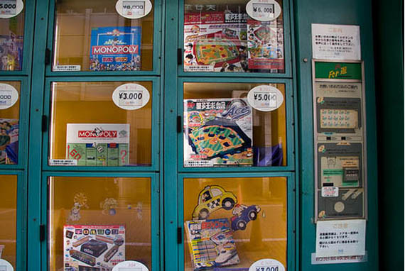 Board Game Vending Machine