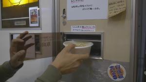 Burger and Noodles Vending Machine Restaurant in Japan