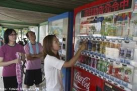 賑災 自動販賣機