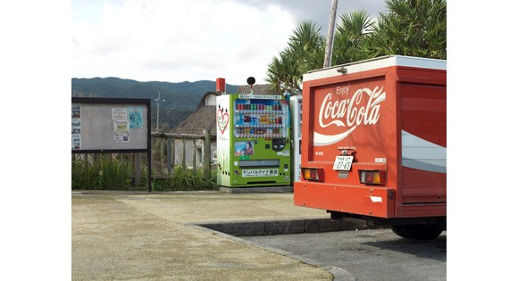 Ecological Research Vending Machine