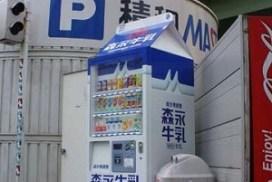 牛奶盒子形狀的自動販賣機