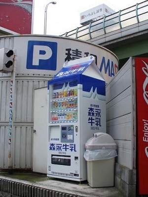 Milk Carton Vending Machine
