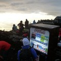 Vending Machine on the top of Mount Fuji