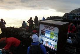 富士山 自動販賣機