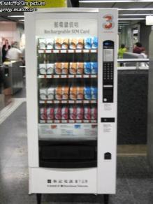 Sim Card Vending Machine Hong Kong (1)