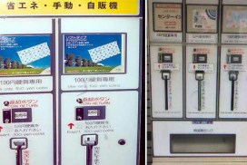 Toilet Paper Vending Machine