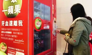 Vending Machine in Hong Kong - Colgate Green Apple Campaign2