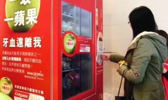 Vending Machine in Hong Kong - Colgate Green Apple Campaign2