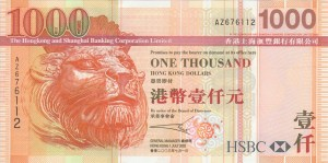 Security Feature Hong Kong Bank Note
