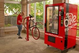 自行車修理 自動販賣機