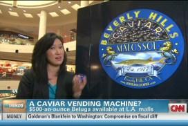 魚子醬 自動販賣機