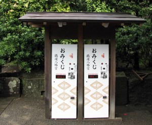 Fortunte Telling Vending Machine