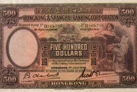 Banknote History