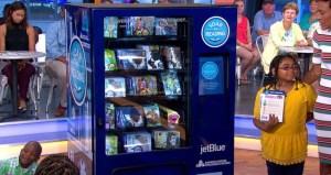免費贈書-自動售貨機