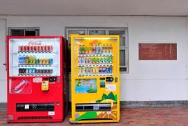 HK Vending Machine