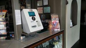 美國首 比特幣自動販賣機