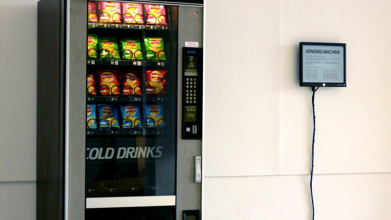 流行語自動售貨機